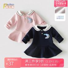 0-1de3岁(小)童女au军风连衣裙子加绒婴儿秋冬装洋气公主裙韩款2