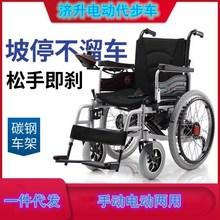 电动轮de车折叠轻便in年残疾的智能全自动防滑大轮四轮代步车