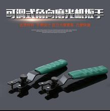 角磨机de手加厚钥匙le配件拆卸扳手切割机可调节角磨万能扳手