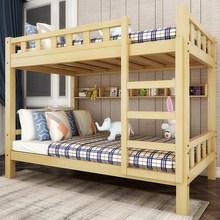 新品全de木上床下柜le木床子母床1.2m上下铺1.9米高低双层床