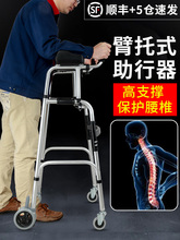 助行器de脚老的行走nl轻便偏瘫下肢训练器材康复铝合金助步器