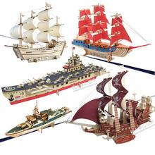 木质手de拼装游轮船my模型黑珍珠号海盗船辽宁号航空母舰军舰