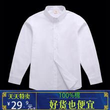 宝宝白de衣纯棉长袖my绒厚衬衫(小)男孩学生保暖蓝色校园式服装