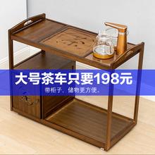 带柜门de动竹茶车大bi家用茶盘阳台(小)茶台茶具套装客厅茶水