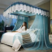 u型蚊de家用加密导bi5/1.8m床2米公主风床幔欧式宫廷纹账带支架