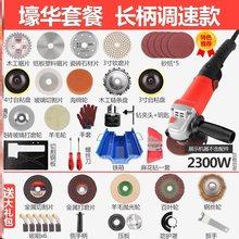 。角磨de多功能手磨bi机家用砂轮机切割机手沙轮(小)型打磨机