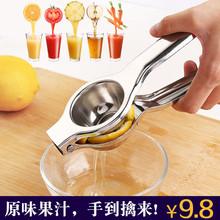 家用(小)de手动挤压水nn 懒的手工柠檬榨汁器 不锈钢手压榨汁机
