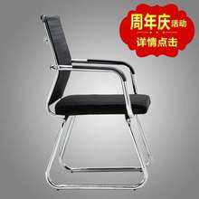 扶手椅de的靠背桌椅nn公司会议商务美式坐姿椅子透气座位坐椅