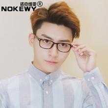 新式韩de男女士TRnn镜框黑框复古潮的配近视眼镜架光学平光眼镜