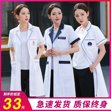 美容院de绣师工作服nn褂长袖医生服短袖皮肤管理美容师