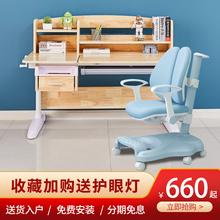 (小)孩学de宝宝书桌椅nn椅学习桌椅套装实木可升降家用男孩女孩