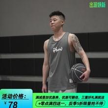 PHEWde比赛训练男or健身速干无袖T恤潮流坎肩宽松实战篮球背心