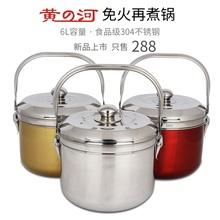 黄河6de加厚不锈钢re保温锅家用焖烧锅节能锅烧锅两用
