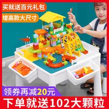 宝宝多de能积木桌3re岁宝宝2益智拼装男女孩大(小)颗粒玩具游戏桌