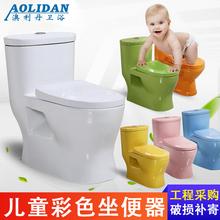澳利丹de便器 幼儿on陶瓷马桶 卡通宝宝(小)朋友宝宝(小)便池防臭