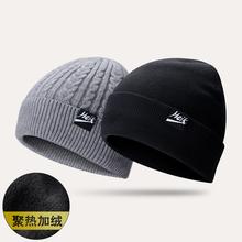 帽子男de毛线帽女加on针织潮韩款户外棉帽护耳冬天骑车套头帽