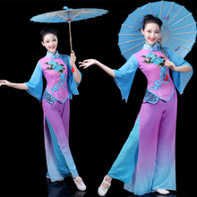 伞舞秧de服演出服2on新式古典舞蹈服装成的扇子舞表演服广场舞女