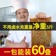 酸豆角de箱10斤农on(小)包装下饭菜酸辣红油豇豆角商用袋装