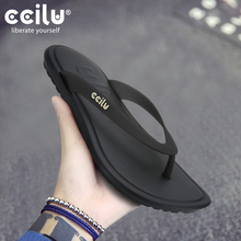 ccilu驰绿人字拖男士