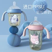 威仑帝de奶瓶ppson婴儿新生儿奶瓶大宝宝宽口径吸管防胀气正品