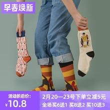 原创可de有趣创意中on男女长袜嘻哈涂鸦袜子女ins潮花袜子