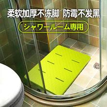 浴室防滑垫淋de房卫生间地on泡沫加厚隔凉防霉酒店洗澡脚垫