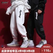 BJHde自制春季青on闲加绒卫裤男国潮运动工装宽松情侣束脚裤子
