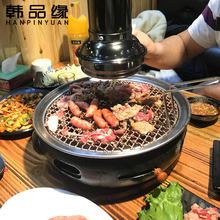 韩式炉de用炭火烤肉on形铸铁烧烤炉烤肉店上排烟烤肉锅
