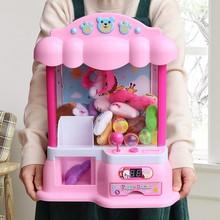 扭蛋糖de家用机男女on玩具迷你娃娃(小)型女孩夹公宝宝公仔投币