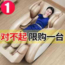 全身多de能(小)型太空on动电动沙发揉捏老的按摩器4D家用