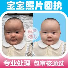 广东深圳宝宝证件照婴儿社de9卡护照港on照片新生儿医保回执