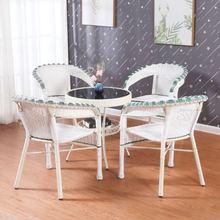 院子客de椅咖啡桌一on藤椅四件套吃饭桌会客桌椅时尚百搭