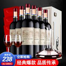 拉菲庄de酒业200on整箱6支装整箱红酒干红葡萄酒原酒进口包邮