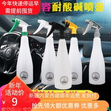 护车(小)de汽车美容高on碱贴膜雾化药剂喷雾器手动喷壶洗车喷雾