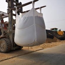 全新吨de吨包吊装袋on预压袋吨包淤泥袋1吨2危废吨包袋