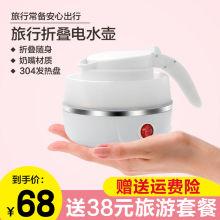 旅行硅de电热水壶迷on纳便携烧水壶(小)型自动断电保温