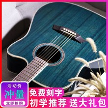 41寸de板民谣吉他on38寸木吉他新手入门成的吉它学生男女乐器
