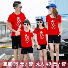 亲子装de020新式on红一家三口四口家庭套装母子母女短袖T恤夏装