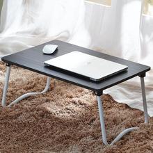笔记本de脑桌做床上on桌(小)桌子简约可折叠宿舍学习床上(小)书桌