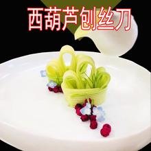 创意西葫芦刨de3刀蔬果刨on能切丝器厨房凉菜工具伯厨汇包邮
