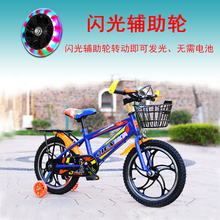 贵童儿de自行车2-on男孩女孩宝宝童车幼儿脚踏单车有辅助轮