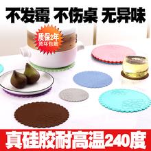 茶杯垫de胶隔热垫餐on垫子碗垫菜垫餐盘垫家用锅垫防烫垫