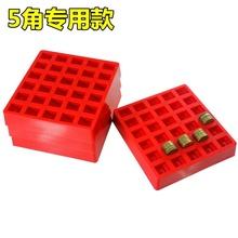 盒盒一de钱方便盒收on元硬币大容量大号银币数钱一角盒子储物