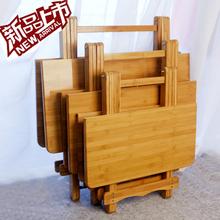 楠竹折de桌便携(小)桌on正方形简约家用饭桌实木方桌圆桌学习桌