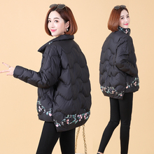 羽绒服de2020冬on韩款短式宽松印花时尚白鸭绒百搭妈妈外套