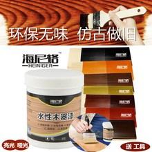 水性木de漆家具木器on实木漆自刷清漆喷漆透明油漆环保地板。