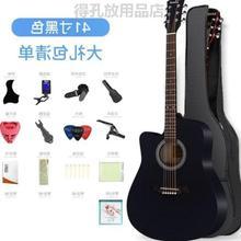 吉他初de者男学生用on入门自学成的乐器学生女通用民谣吉他木