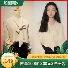 倪妮ide明星同式米on结系带衬衫韩范时尚甜美气质长袖上衣女装