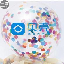 透明泡de亮片广告气ngLOO定制招生宣传店庆活动地推(小)礼品