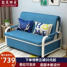 可折叠de功能沙发床ps用(小)户型单的1.2双的1.5米实木排骨架床